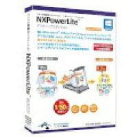 NXPowerLite 7 デスクトップエディション パッケージ版 NX7PKG-5P
