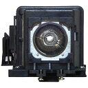 TAXAN KG-PV131X・KG-PV131S用交換ランプ KG-LPV1200 KGLPV1200