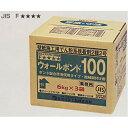 矢沢化学 ウォールボンド100  ボンド入 原液使用型 18kg箱入  6kg×3 1つ 13-8648