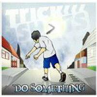 ドゥ・サムシング/CD/BOR520-2
