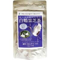 白鶴霊芝茶 2g*26包