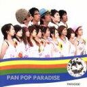 Pan Pop Paradise/CD/NQCL-1002