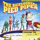 PIED PIPER/CD/UZCL-1018