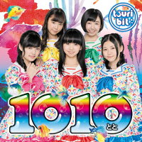 1010~とと~(初回生産限定盤)/CDシングル(12cm)/RPK-1058