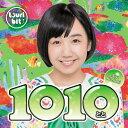 1010~とと~(初回生産限定盤/小西杏優Ver.)/CDシングル(12cm)/RPK-1065