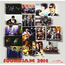 SOUNDJAM 2014/CD/JAM-714
