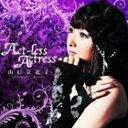 Act-less Actress/CDシングル(12cm)/DGRT-1002