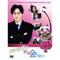 ずっと会いたい/DVD/EMOT-53