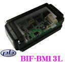 ピービー BIF-BM13L ナビ取付用CAN-BUSアダプターIII