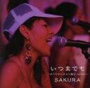 いつまでも~すべての人の心へ届け vesion~/CDシングル(12cm)/SSR-0001