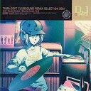 アニメ系CD OJ HERO'S TAMA-SOFT CLUBSOUD REMIX SELECTION 2007