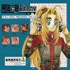 ドラマCD 阿佐ヶ谷Zippy ドキッ☆ポロリ 男だらけのテーマパーク/CD/WACD-209