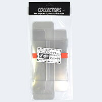 コレクターズ ケースプロテクター スパーク レギュラーサイズ用 10枚セット LG55