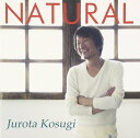 Natural 小杉十郎太