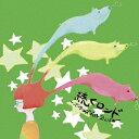 続くロンド -ズータンズ ベスト アルバム-/CD/XQJG-1003
