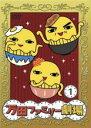万田家族PRESENTS 万田ファミリー劇場1/DVD/MMPD-00001