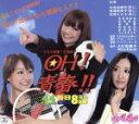 OH!青春!!/CDシングル(12cm)/THELABEL-013