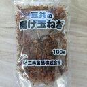 三共食品 揚げ玉ねぎ 100g