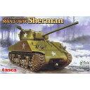 アメリカ中戦車 M4A3(76)W シャーマン (プラモデル)