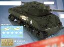 """1/35 アメリカ中戦車 M4A3 76 Wシャーマン""""サンダーボルトVI"""" アスカモデル アスカ 35-036 サンダーボルトVI"""