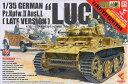 1/35 ドイツII号戦車L型 ルクス 後期型 プラモデル アスカモデル