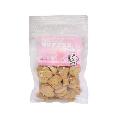 犬用クッキーオリジナルクッキー 腎ケアプラス