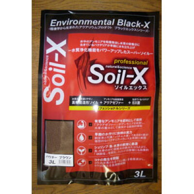 B-blast ソイルエックス パウダー ブラウン 3L 1800045