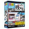 メディアナビ MV10006 撮メモ 仕事HACKS!シリーズ