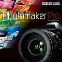 Photomaker Pro(メディアナビ)(ダウンロード版)