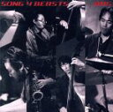 Song 4 Beasts/CD/SW-506
