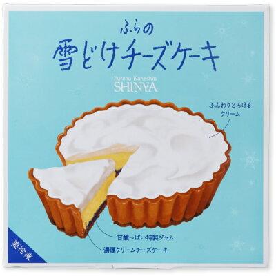 菓子司新谷 ふらの雪どけチーズケーキ 1個