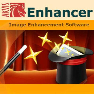 AKVIS Enhancer Homeスタンドアロン版 v.14