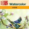 AKVIS WaterColor for Mac Home プラグイン (shareEDGEプロジェクト)(ダウンロード版)