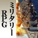 パトルの軍事博物館2~地震兵器の恐怖~(ふらいんぐパンジャンドラム)
