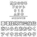 AR白丸POP体H MAC版TrueTypeフォント