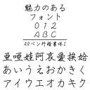 ARペン行楷書体L MAC版TrueTypeフォント