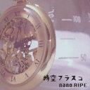 時空フラスコ/CD/BEE-103