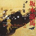 オリジナル朗読CD The Time Walkers 2 坂本龍馬/CD/XNCG-10010