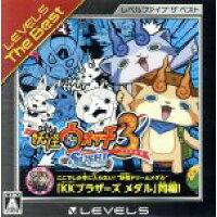 妖怪ウォッチ3 スシ(レベルファイブ ザ ベスト)/3DS/CTR2BY3J/A 全年齢対象