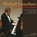 ミヒャエル・ロイシュナー・ピアノ・リサイタル・イン・ジャパン/CD/ACJ-901