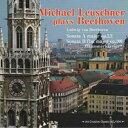 ミヒャエル・ロイシュナー・プレイズ・ベートーヴェン/CD/ACJ-904