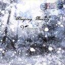 Sleeping Beauty/CDシングル(12cm)/NINE-002