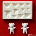つめて抜くだけ簡単な可愛い動物 樹脂粘土用型:動物型: ぷっくりベア G-009