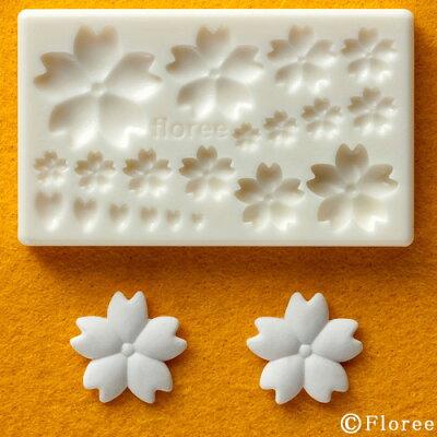つめて抜くだけ簡単な 花型 樹脂粘土用型:花型 ぷっくり桜(型抜き) G-020
