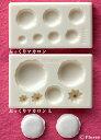 マカロン 樹脂粘土用型:スイーツ: ぷっくり マカロン (型抜き) G-032