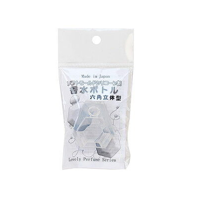 Lovely Perfume 香水ボトル 六角立体 (シリコーン型抜き) c-468