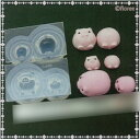 Soft mold シリコーン製 アニマルシリーズ まんまるブタ立体型 亀島商店