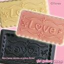 Love タイプB Lサイズ ブロック体プレート(粘土型)