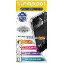 Wrapsol UPHAP003ML
