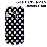 iFeather Fashion Case F-12D - Dot-BlackPurple IFF12DPDOT-BKPR IFF12DPDOT-BKPR